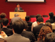 HKEx Ecosystem Forum: Technology And Market Integrity